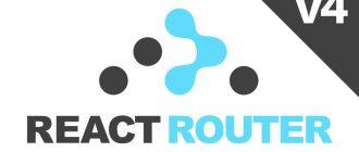 react router 4