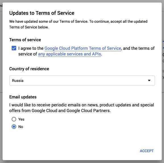 google приложения условия использования